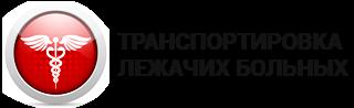 http://medsantrans.ru/